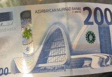 Mərkəzi Bank dövriyyəyə 200 manatlıq əskinaslar buraxır