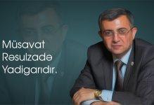 Yadigar Sadıqlı: