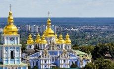 ''Ukraynanın MDB-dən çıxması gözlənilən idi''