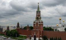 Rusiya ABŞ-a etiraz notası göndərib