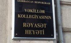 Hüquqşünas: