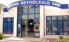 Keçmiş polis Beynəlxalq Bankın pullarını mənimsəməkdə ittiham olunur