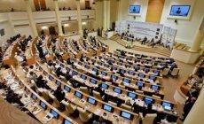 Gürcüstanda müxalif deputatın mandatı alınıb