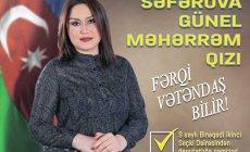 Günel Səfərova: