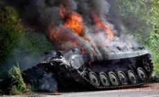 Ermənistan ordusunun 4 tankı vurulub