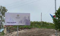 """Şuşada """"Xarıbülbül"""" festivalı keçirilib"""