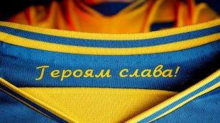 Ukrayna Rusiyanın narazılıq etdiyi futbol formasını dəyişdirməyəcək