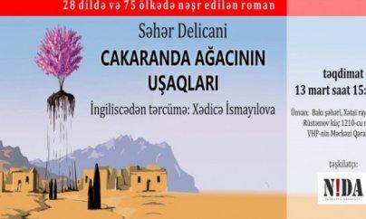 Xədicə İsmayılın tərcümə etdiyi kitabın təqdimatı oldu (VİDEO-FOTO)