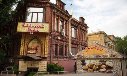 Ukrayna polisi AzTV əməkdaşına məxsus restoranda reyd keçirib?