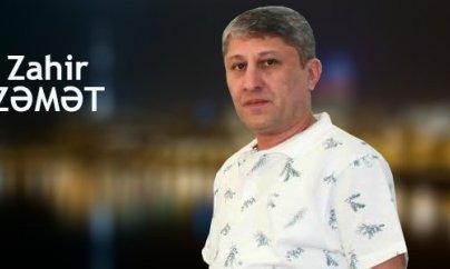 UŞAQ ŞƏKLİ