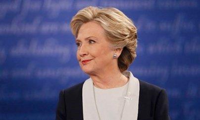 Hillari Klinton kitab yazdı: