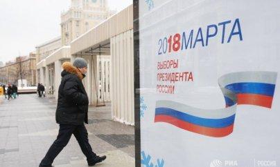 Rusiya seçkisinin qeydiyyat mərhələsi bitdi