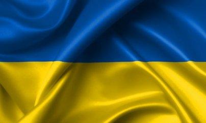 Ukrayna MDB-dən çıxır