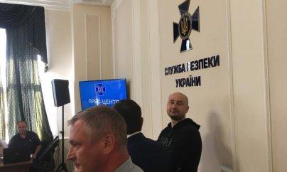 Ukraynada