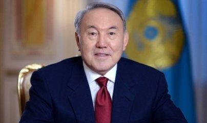 Nazarbayev: