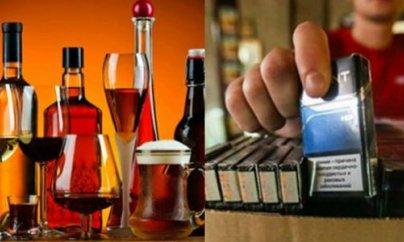 Siqaret və spirtli içkilər bahalaşıb