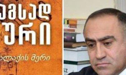 QİC-roman: