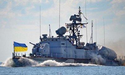 Ukraynada hərbi vəziyyət elan oluna bilər