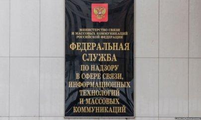 Rusiya hakimiyyəti BBC-nin fəaliyyətini araşdırır