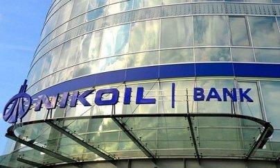 """""""Nikoil bank""""ın vəzifəli əməkdaşları həbs olundu"""