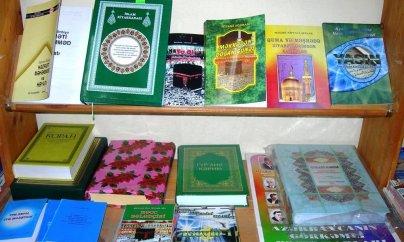Azərbaycan: dini məzmunlu məhsulların idxalı, ixracı, çap və tərcüməsində son vəziyyət
