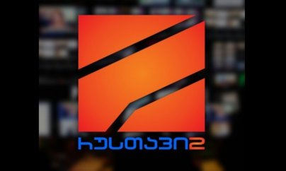 """Rustavi 2"" televiziya kanalı satışa çıxarılıb"