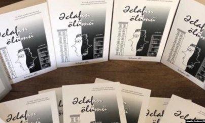 İntiqam Əliyevin yeni romanı təqdim edilib