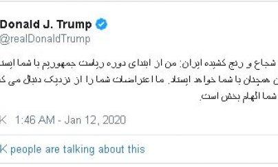 Tramp İran liderlərini repressiyalardan çəkinməyə çağırıb