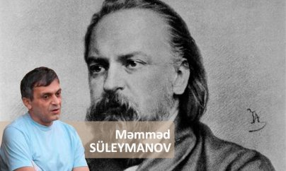 Aleksandr Gertsen: