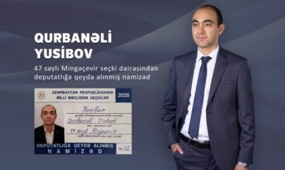 Qurbanəli Yusibov: