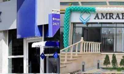 """""""Atabank""""la """"Amrah Bank""""ın lisenziyası ləğv edildi"""