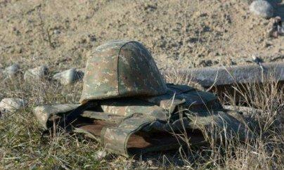 Ermənistanın 2 hərbçisi itkin düşüb