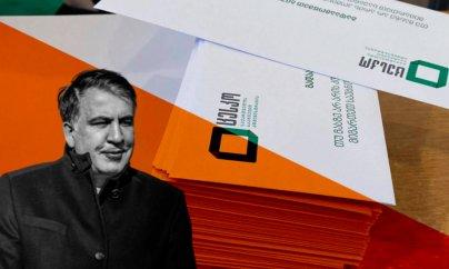 Saakaşvili təcridxanadan tərəfdarlarına məktub göndərib